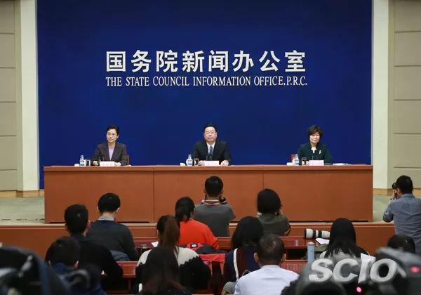 国新办新闻发布会 人社部副部长介绍社会保障有关情况并答记者问